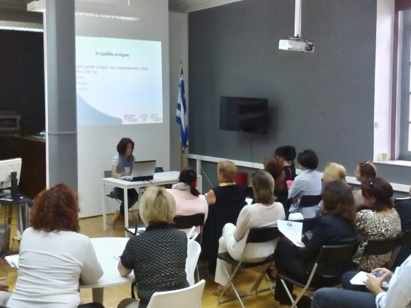Closing event of the project Employment's Empowerment of unemployed women immigrants