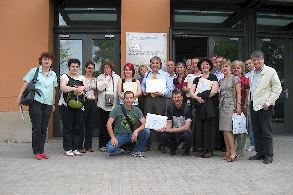 SOMEDIU - Development of the capacities of the sectoral commitee for environmental protection training in support of improving the quality of continuing vocational training in Romania (2011-2013)