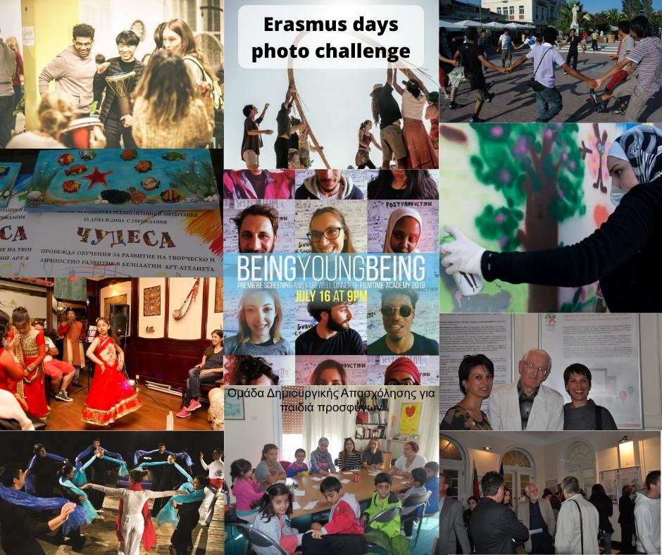 [:en]Erasmus Days 2020[:]