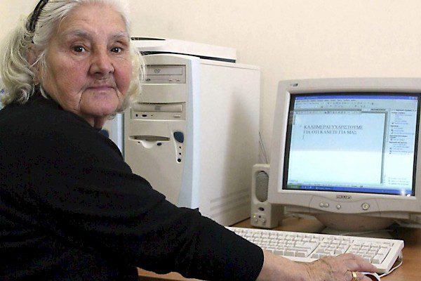Older People and New Technologies (2007-2008)