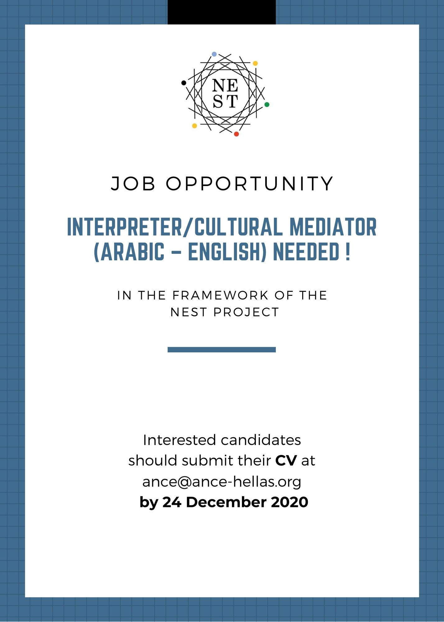 New Job Opportunity: Interpreter / Cultural Mediator (Arabic – English)