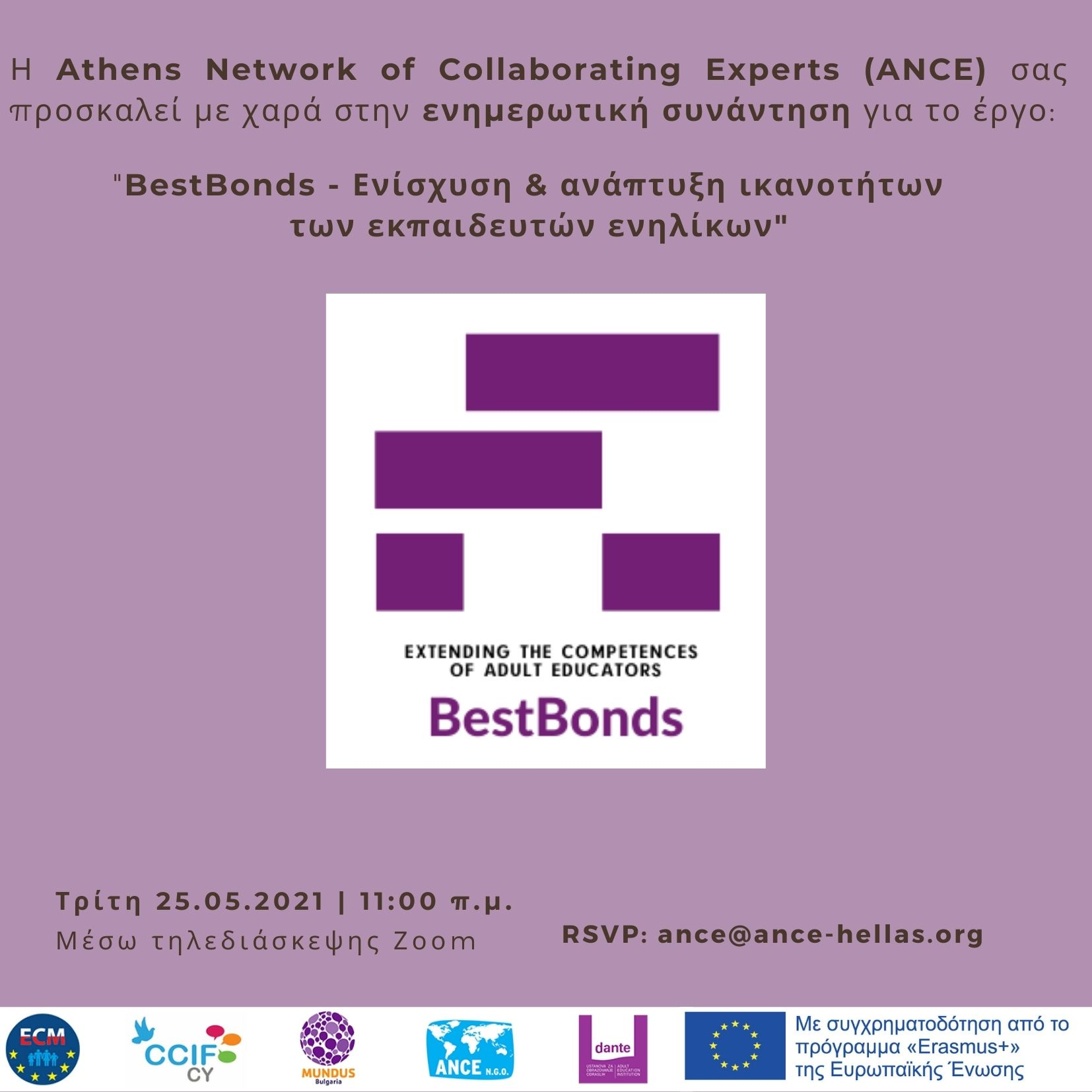 Online event - BestBonds project