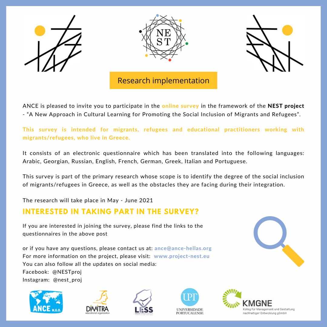 Online survey  - NEST project